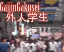 日本の放課後の海外の反応