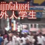 【海外の反応】日本の学校がどんな感じか体験してみたい!放課後を映した動画