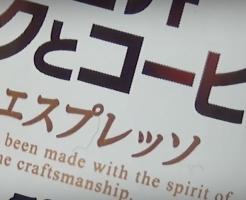 外国人が覚えるべき日本語海外の反応