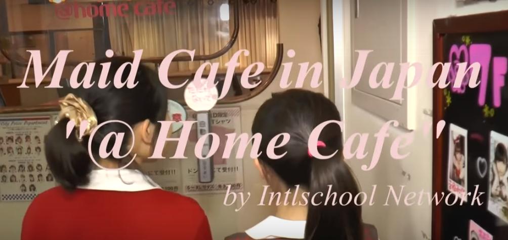 【海外の反応】外国人「まるでアニメみたい」メイドカフェを体験した映像が人気