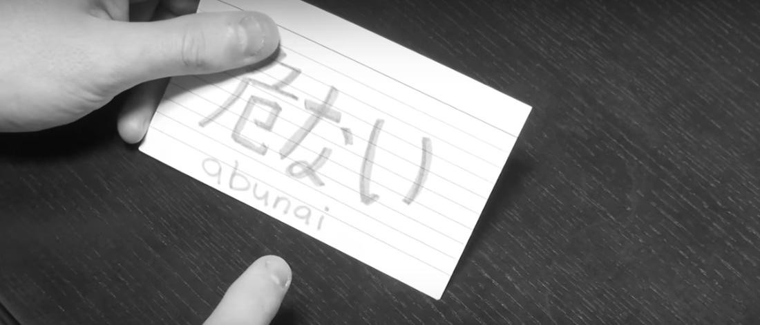 【海外の反応】外国人「漢字は難しい・・・」日本語を効果的に学ぶ方法を紹介した動画