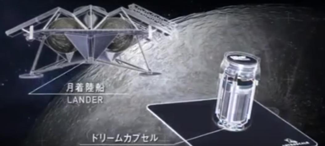 【海外の反応】外国人「汗を飲むの・・・?」ポカリスウェットがロケットで月に?