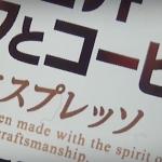 【海外の反応】日本人がよく習う「これはペンです」っていつ使うの・・・
