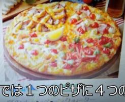 日本の宅配ピザ海外の反応