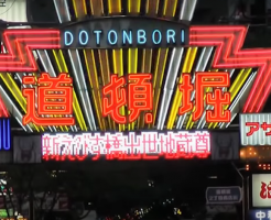 日本のラブホテル海外の反応