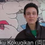 【海外の反応】「東京に行ってみたい・・・」外国人による旅行者向けの日本ガイド