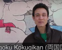 日本の観光スポット紹介海外の反応