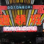 【海外の反応】外国人「日本のラブホテルは安くて良いよね!」