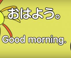 日本語のフレーズ海外の反応
