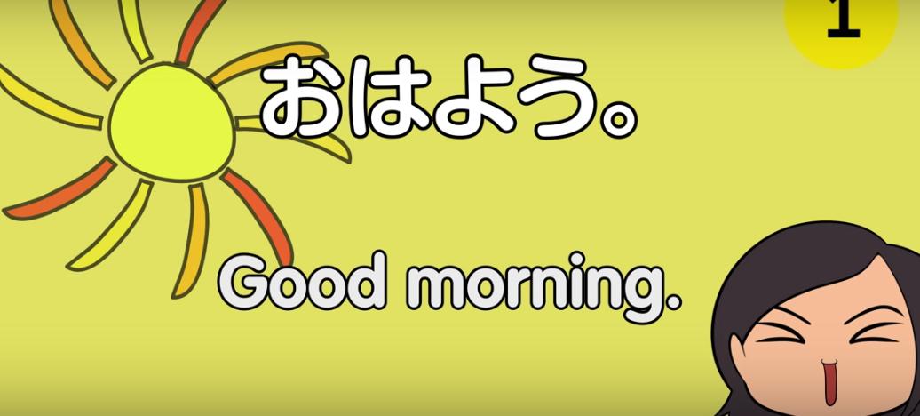 【海外の反応】「アニメで見た事がある!」日本語のフレーズや言葉を紹介する動画