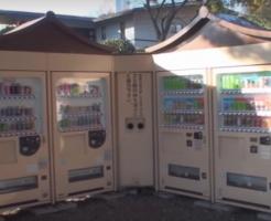 日本の自動販売機海外の反応